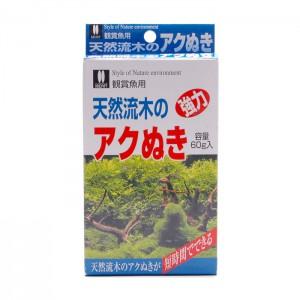 天然流木のアクぬき/通常のアクぬきとは違い、短時間でアクぬき することができます。長い間、水につける必要 がないのですぐにレイアウトに使用できます。