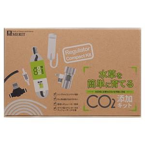 水草を簡単に育てるCO2添加キット